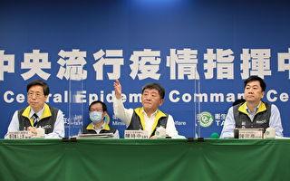 台灣疫情記者會加裝隔板 台上人員脫口罩開會