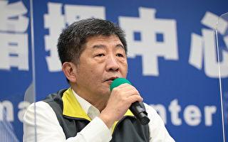 台湾外籍男染疫 足迹遍及多个县市 平时不戴口罩
