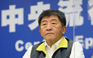 台湾出现群聚事件 增7例本土有6例感染源待查