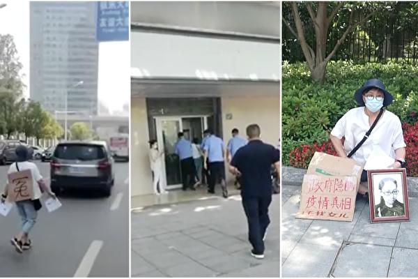 武漢市民楊敏5月11日上午到市委辦公室為冤死的女兒喊冤,遭工作人員帶走。(受訪者提供)