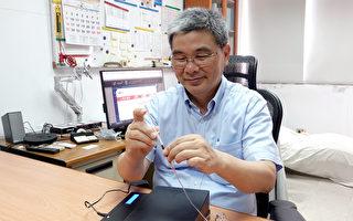 中正大学研发败血症发炎因子快筛平台