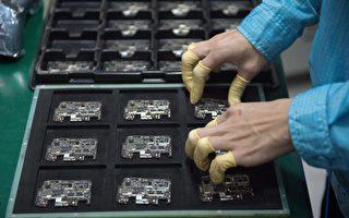 中美芯片數據對比 告訴你競爭的現實