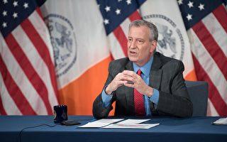紐約市成立「部門諮詢委員會」  協助恢復正軌