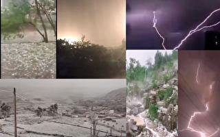 【現場視頻】中國現異常天氣 高溫大雪齊上