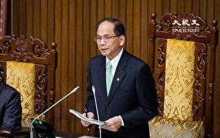 中共硬推港版国安法 立院发共同声明严厉谴责