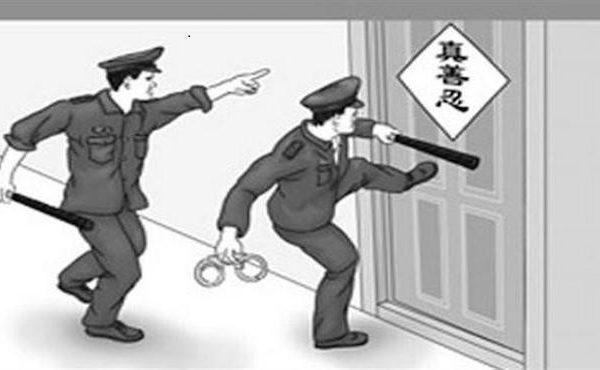 攝像頭監控 北京法輪功學員梁新被綁架