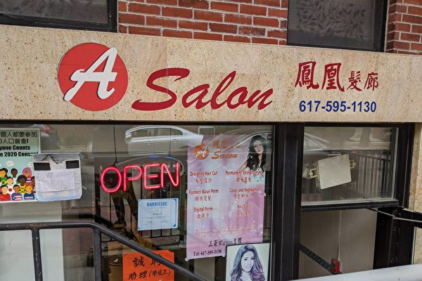 麻州髮廊、洗車等商家5月25日解封