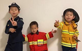 小朋友录影谢防疫人员 直呼:你们是新的英雄