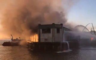 旧金山渔人码头45号码头仓库发生4级大火