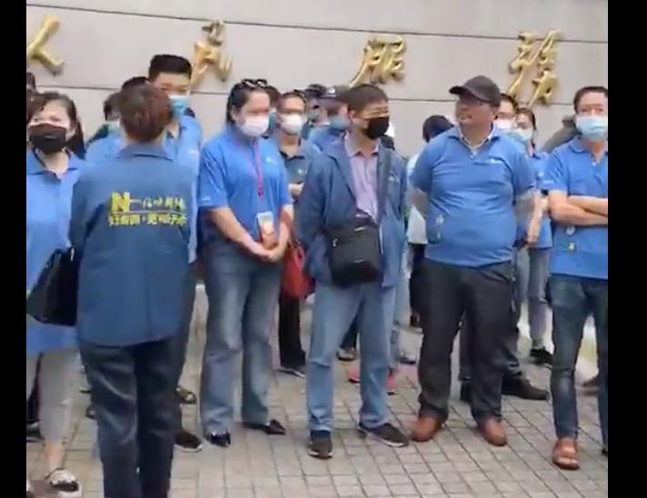【現場影片】海峽都市報一線員工到省委抗議