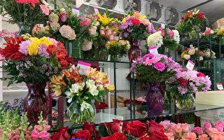 加州經濟重啓首日 花店因母親節訂單不斷