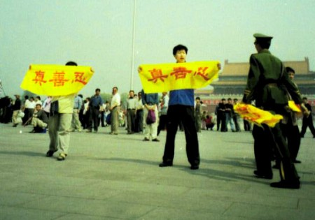 2001年5月13日,法輪功學員在天安門廣場上和平抗議,維護大法。(大紀元)