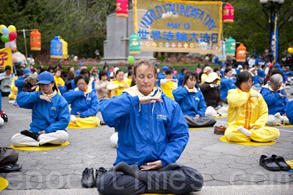 2010.5.9纽约庆祝2010法轮大法日