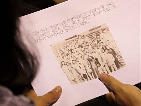 這張珍貴的歷史照片,可看見當年吳承硯、單淑子在中央大學重慶沙坪壩時期的求學時光。