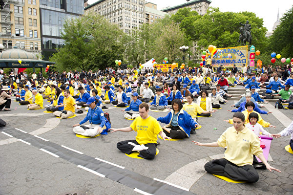 纽约民众欢庆世界法轮大法日