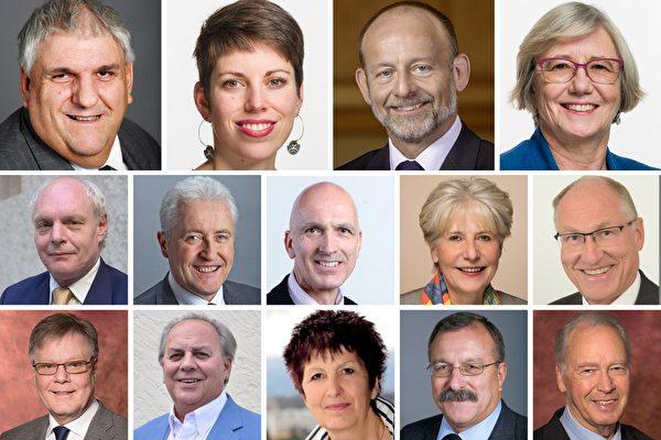 世界法轮大法日 瑞士政要向法轮功致敬