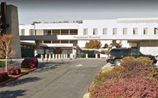 聖塔克魯茲醫院收到100萬美元匿名捐贈