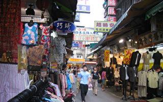 台北五分埔商圈的故事