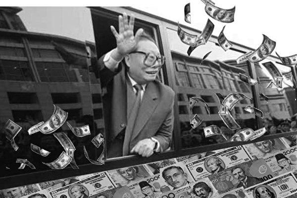 王友群:趙正永是近7年抓的第74個億元貪官