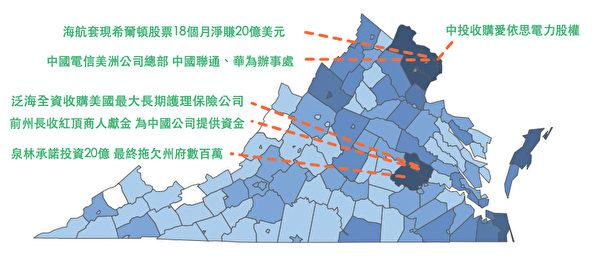 維珍尼亞州行政區劃圖,顏色越深,代表中共病毒確診案例數越多。疫情嚴重的地區,幾乎都有紅色資本滲透的情況。(維州衛生部/大紀元製圖)