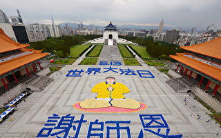 凌晓辉:让生命走向新生的节日