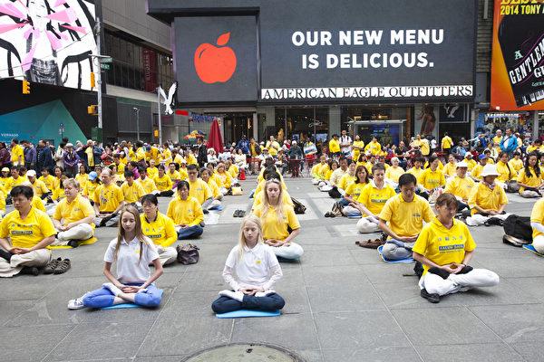 2015年5月13日,來自歐洲的部份法輪功學員在紐約時代廣場集體煉功。(季媛/大紀元)