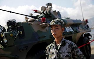 楊威:中共兩會軍隊代表洩漏祕密