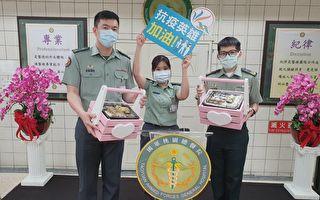 古华花园饭店赠200餐盒为第一线防疫英雄打气