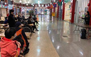 疫情下受嚴重打擊 華埠廣場商戶求援