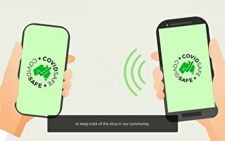 澳洲政府的CovidSafe Tracking App安全嗎?