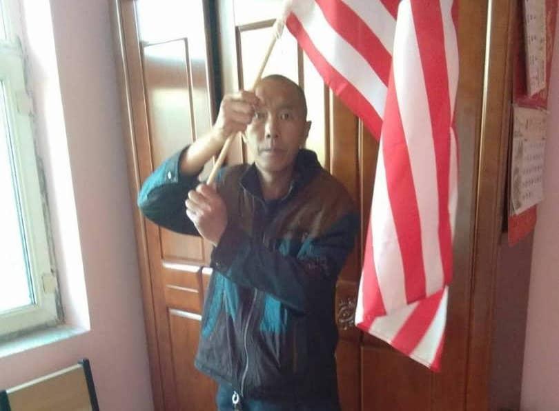 為「右派」父親申冤 陳永平奔走二十年