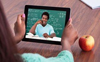 纽约市教育局为非公校残障生提供iPad