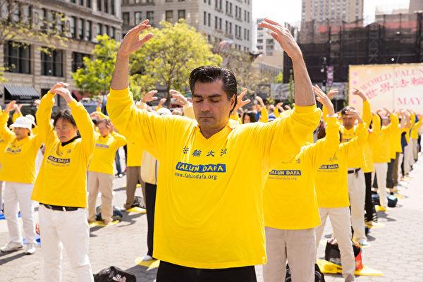 2018年5月10日,來自全球的部份法輪功學員在聯合廣場集體煉功,慶祝法輪大法日。(戴兵/大紀元)