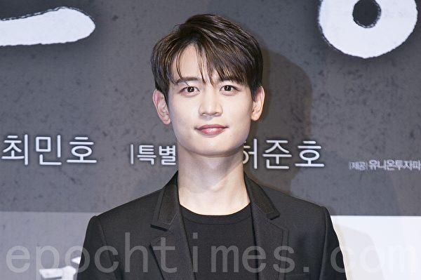 Choi Min Ho of SHINee
