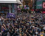夏小强:进入至暗时刻 香港将走向何方?