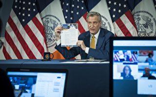 紐約市擬6月上中旬重啟  估最高40萬人返工