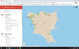 旅遊綠島 33處免費提供飲用水