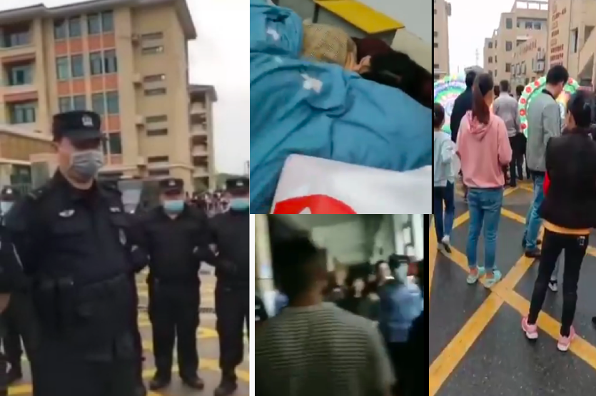 【現場影片】南通小學生身亡 家屬討說法被警圍