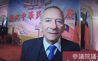 袁斌:謾罵蓬佩奧 威脅柯佳洛 曝中共流氓嘴臉