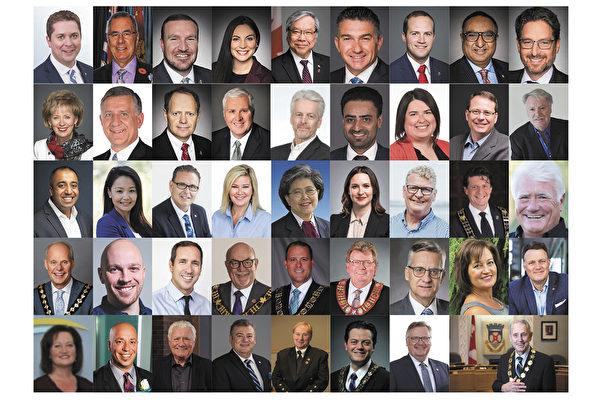 2020年5月13日第21屆「世界法輪大法日」,加拿大東部等地區的聯邦、省、市議員紛紛向法輪大法學會發來賀信、嘉獎令和褒獎。(大紀元合成圖)