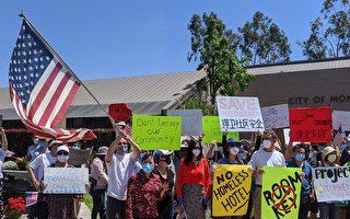 蒙市「先斬後奏」收容遊民 華人抗議