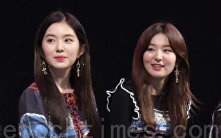 Red Velvet-Irene與瑟琪 專輯延至7月中旬推出