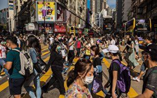 組圖:疫情下香港黃金週 民眾發起「和你唱」