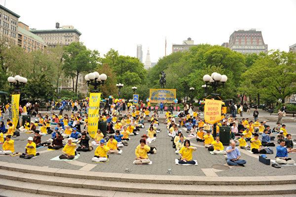 2009年5月9日,紐約,來自全球的部份法輪功學員在聯合廣場集體煉功。(戴兵/大紀元)