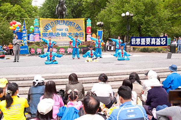 2011年5月13日,紐約,來自全球的部份法輪功學員在聯合廣場舉行慶祝世界法輪大法日活動。圖為法輪功學員展示功法。(戴兵/大紀元)