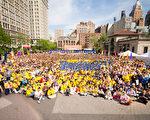 组图:纽约学员庆世界法轮大法日集锦