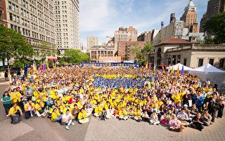 組圖:紐約學員慶世界法輪大法日集錦