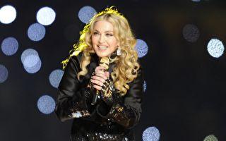 瑪丹娜證實 中共肺炎檢疫結果為陽性