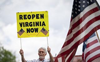 组图:美弗州民众开车集会 吁解封开放经济