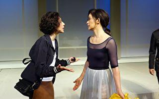 戏里演母女 刘瑞琪与林辰唏好感情延伸戏外